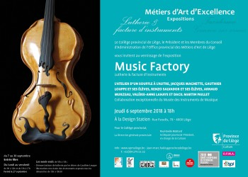 invitation_Music Factory